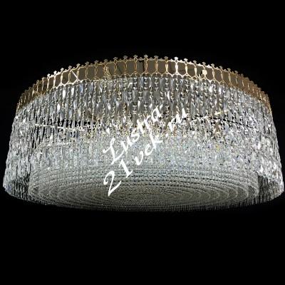 Капель 48 ламп Диаметр 1500мм