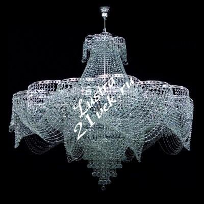 Лотос Бутон 36 ламп с подвесом