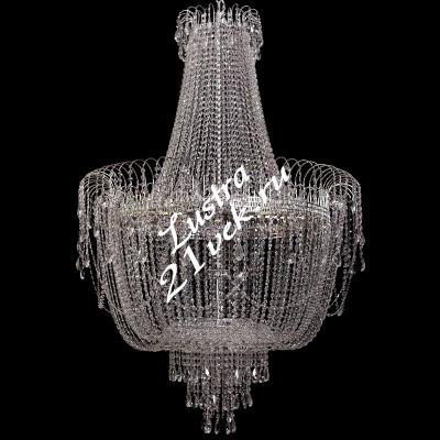 Акация 11-15-17-36 ламп с подвесом
