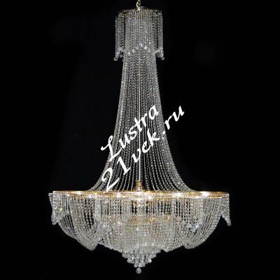 Лотос Большой 36 ламп с подвесом