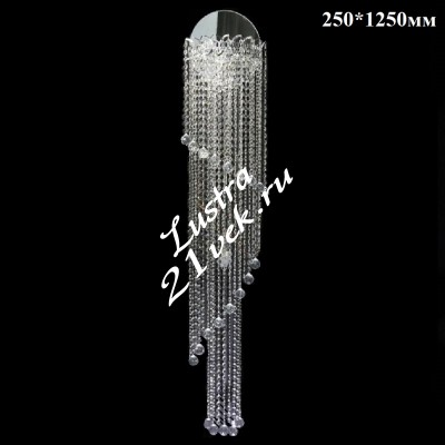 Бра Винтаж 2 лампы №4