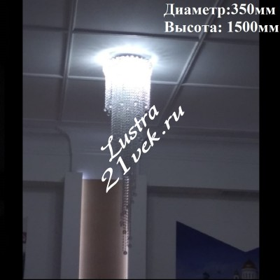 Винтаж Диаметры -350, 600мм